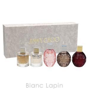 【ミニサイズセット】 ジミーチュウ JIMMY CHOO ミニチュアコレクション4 4.5mlx5 [096379]|blanc-lapin
