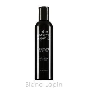 ジョンマスターオーガニック JOHN MASTERS ORGANICS イブニングPシャンプーN イブニングプリムローズ 236ml [500440]|blanc-lapin