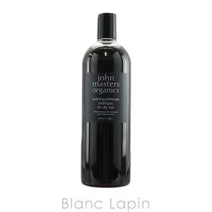 ジョンマスターオーガニック JOHN MASTERS ORGANICS イブニングPシャンプー イブニングプリムローズ BIGボトル 1035ml [500235]|blanc-lapin