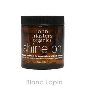 ジョンマスターオーガニック JOHN MASTERS ORGANICS シャインオン 113g [500259] blanc-lapin