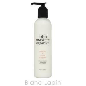 ジョンマスターオーガニック JOHN MASTERS ORGANICS R&Aボディミルク ローズマリー&アルニカ 236ml [600287]【夏のクリアランスセール】 blanc-lapin