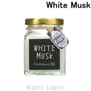 ジョンズブレンド John's Blend フレグランスジェル ホワイトムスク 135g [275893]|blanc-lapin