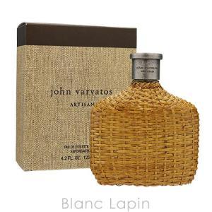 ジョン・バルベイトス JOHN VARVATOS アルティザン EDT 125ml [001184]|blanc-lapin