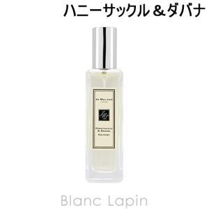ジョーマローン JO MALONE ハニーサックル&ダバナコロン EDC 30ml [063260]|blanc-lapin