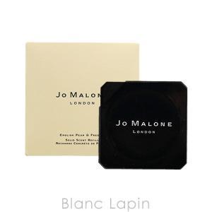 ジョーマローン JO MALONE イングリッシュペアー&フリージアソリッドセントリフィル 2.5g...