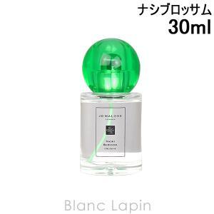 ジョーマローン JO MALONE ナシブロッサムコロン EDC 30ml [096831]|blanc-lapin