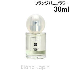 ジョーマローン JO MALONE フランジパニフラワーコロン EDC 30ml [096794]|blanc-lapin