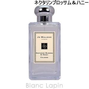 【液漏れ】ジョーマローン JO MALONE ネクタリンブロッサム&ハニーコロン EDC 100ml [009015]|blanc-lapin