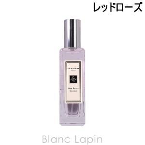 [ ブランド ] ジョー マローン JO MALONE  [ 用途/タイプ ] 香水  [ 容量 ]...