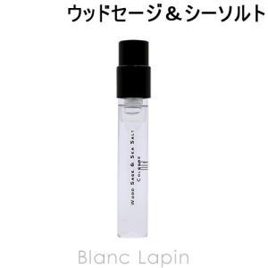 【ミニサイズ】 ジョーマローン JO MALONE ウッドセージ&シーソルト EDC 1.5ml [005997]|blanc-lapin