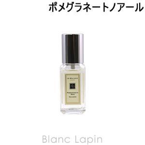 【ミニサイズ】 ジョーマローン JO MALONE ポメグラネートノアールコロン EDC 9ml [041902]|blanc-lapin