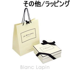 ジョーマローン JO MALONE ギフトボックス [024028]|blanc-lapin