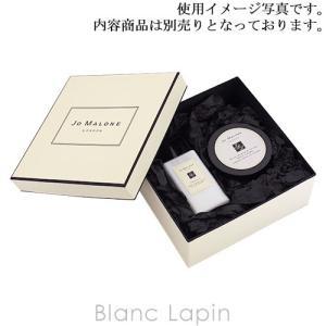 ジョーマローン JO MALONE ギフトボックス [024028] blanc-lapin 02