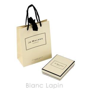 ジョーマローン JO MALONE ギフトボックス3 [047119] blanc-lapin