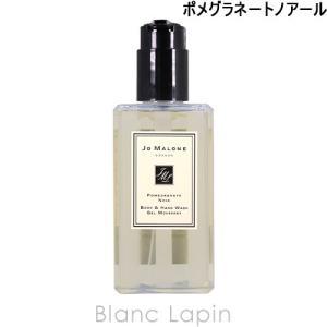 ジョーマローン JO MALONE ポメグラネートノアールボディ&ハンドウォッシュ 250ml [052912]|blanc-lapin
