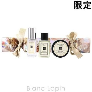 【箱・外装不良】ジョーマローン JO MALONE クリスマスクラッカー [062478] blanc-lapin
