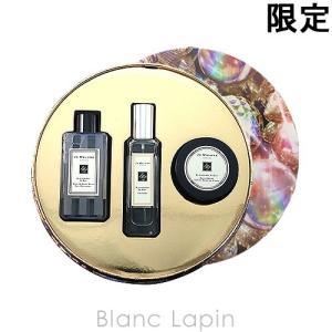 ジョーマローン JO MALONE ブラックベリー&ベイコレクション [062379] blanc-lapin