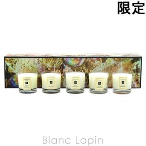 ジョーマローン JO MALONE ミニチュアキャンドルコレクション 35gx5 [062416]|blanc-lapin