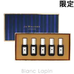 ジョーマローン JO MALONE コロンインテンスコレクション 【c_coffret】 9mlx5 [073160]|blanc-lapin