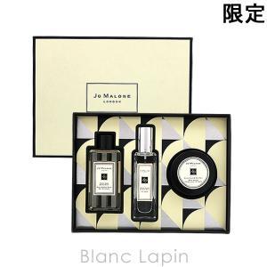ジョーマローン JO MALONE ウッドセージ&シーソルトコレクション 100ml/30ml/50ml [089581] blanc-lapin