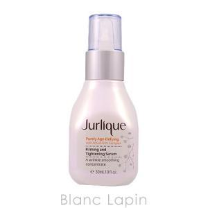ジュリーク JURLIQUE グレイスフルビューティーファーミングセラム 30ml [090151]|blanc-lapin