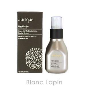ジュリーク JURLIQUE ニュートリディファインフェイシャルセラム 30ml [090762]|blanc-lapin