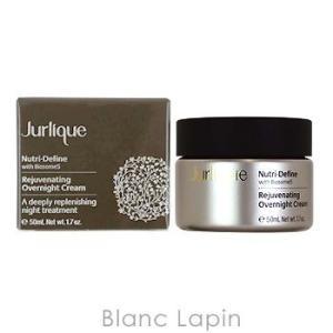 ジュリーク JURLIQUE ニュートリディファインオーバーナイトクリーム 50ml [090946]|blanc-lapin