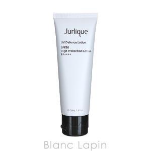 ジュリーク JURLIQUE UVディフェンスローション 50ml [113737]|blanc-lapin