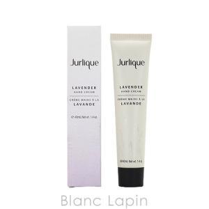 ジュリーク JURLIQUE ラベンダーハンドクリーム 40ml [100140]|blanc-lapin