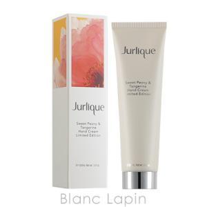 ジュリーク JURLIQUE スイートフローラルハンドクリーム 100ml [123958]|blanc-lapin