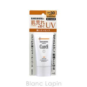 花王 キュレル KAO CUREL UVカットUVエッセンス 50g [333384]【メール便可】|blanc-lapin