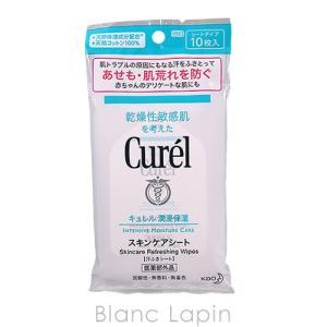 花王/キュレル CUREL スキンケアシート ...の関連商品7