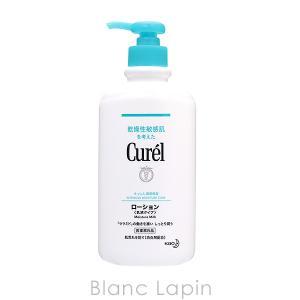 花王 キュレル CUREL ローション 410ml [321107]|blanc-lapin
