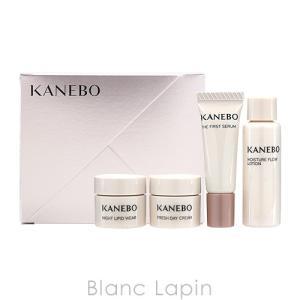 【ミニサイズ】 カネボウ/カネボウ KANEBO スキンケアトライアルセット 3.6ml/15ml/2.8mlx2 [063584]【メール便可】|blanc-lapin