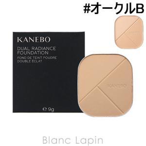 カネボウ/カネボウ KANEBO デュアルラディアンスファンデーション レフィル #オークルB 9g [198360]【メール便可】|blanc-lapin