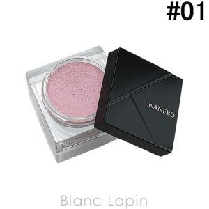 カネボウ/カネボウ KANEBO モノアイシャドウ #01 Soft Pink 4.8g [277386]【メール便可】|blanc-lapin