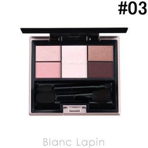 【箱・外装不良】カネボウ/カネボウ KANEBO セレクションカラーズアイシャドウ #03 Gently Pink 4.5g [178706]|blanc-lapin