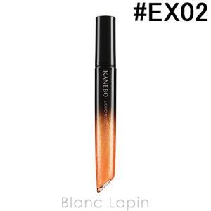 カネボウ/カネボウ KANEBO リクイドニュアンスルージュ #EX02  Sunrise glow 6.2ml [364130]【メール便可】|blanc-lapin