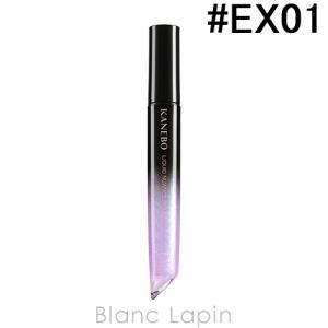 カネボウ/カネボウ KANEBO リクイドニュアンスルージュ #EX01 Aurora sky 6.2ml [364123]【メール便可】|blanc-lapin