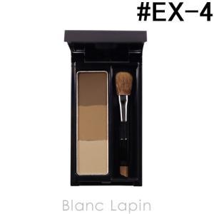 カネボウ/ケイト KATE デザイニングアイブロウ3D #EX-4 / 2.2g [208366]【メール便可】 blanc-lapin