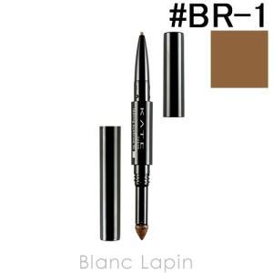 カネボウ/ケイト KATE ラスティングデザインアイブロウWN SL #BR-1 / 0.38g [286852]【メール便可】|blanc-lapin