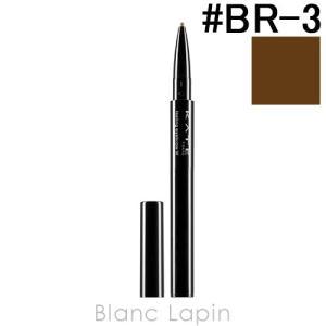 カネボウ/ケイト KATE ラスティングデザインアイブロウWN SL #BR-3 [286890]【メール便可】|blanc-lapin