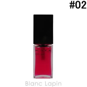 カネボウ/ケイト KATE CCリップオイル #02 TRANS PINK 5.2g [248690]【メール便可】 blanc-lapin