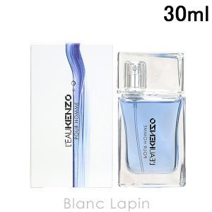 ケンゾー KENZO ローパケンゾープールオム 30ml EDT [087885]|blanc-lapin