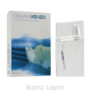 ケンゾー KENZO ローパケンゾー 30ml EDT [087823]|blanc-lapin