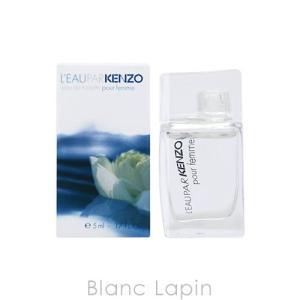 【ミニサイズ】 ケンゾー KENZO ローパケンゾー 5ml [951004/951103]|blanc-lapin