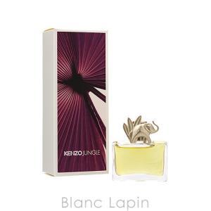 【ミニサイズ】 ケンゾー KENZO ジャングル EDP 5ml [067421]|blanc-lapin