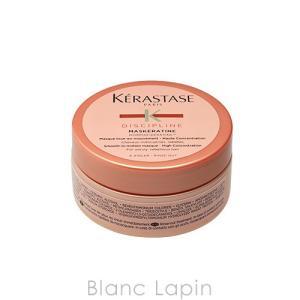 ケラスターゼ KERASTASE DPマスケラチン 75ml [386307]|blanc-lapin