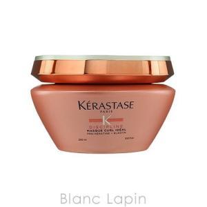 【箱・外装不良】ケラスターゼ KERASTASE DPマスクカールイデアル 200ml [400232]|blanc-lapin