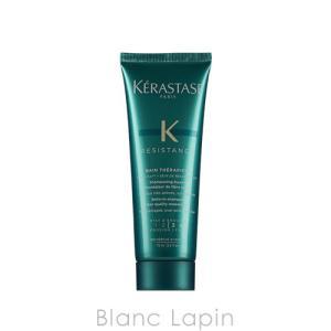 ケラスターゼ KERASTASE REバンセラピュート 75ml [386512/712744]|blanc-lapin